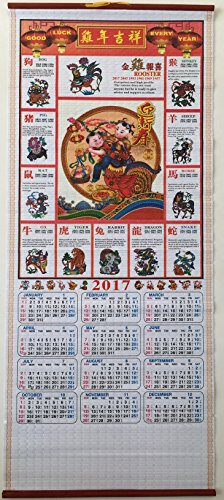 - 2017 Chinese Horoscope Year of the Rooster Calendar Wall Scroll #704