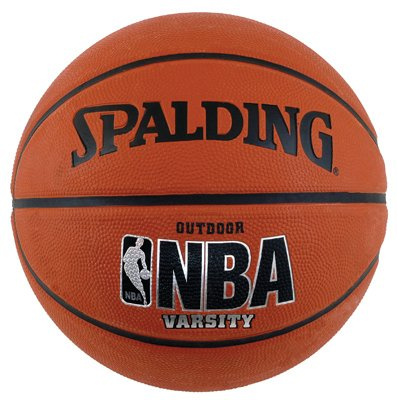 Spalding Sports Div Russell 63-307 NBA Varsity Rubber Basketball, Full Size 63-307 from SPALDING SPORTS DIV RUSSELL