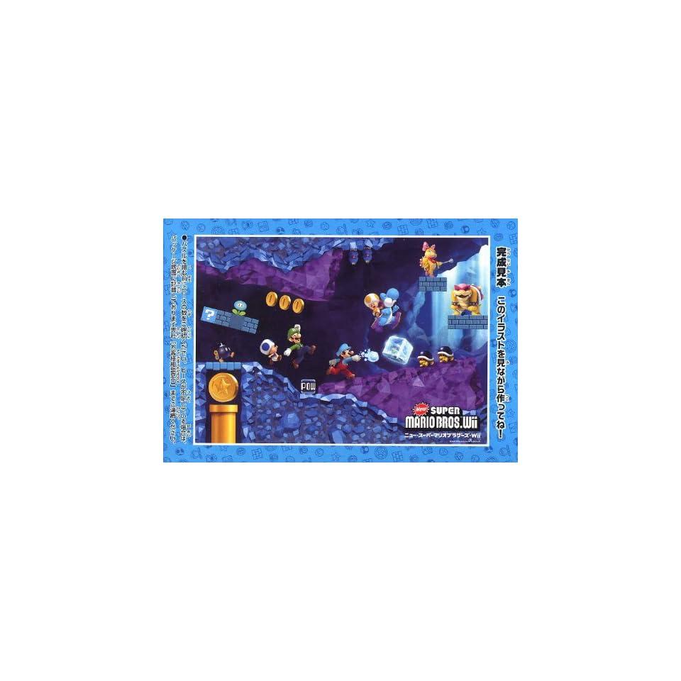 New Nintendo Super Mario Bros. Wii 56pc Mini Jigsaw Puzzle #2