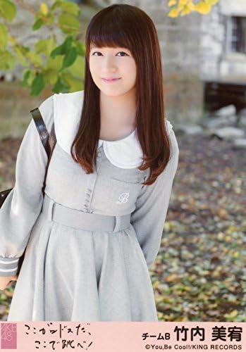 Amazon | AKB48 公式生写真 ここがロドスだ、ここで跳べ! 劇場盤 ...