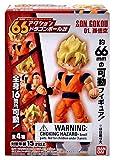 "Son Goku: ~2.6″ DragonBall Kai x ""66 Action"" Bandai Shokugan Mini-Action Figure [#1]"