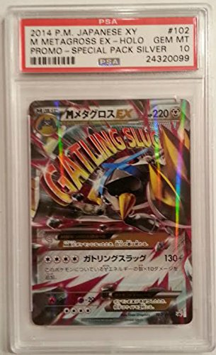 Pokemon Japanese - M Metagross EX 102/XY-P - Promo - PSA 10 Gem Mint