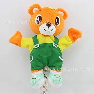 TKHCOLDM Indossa Una Bambola di Orso di Cartone Animato di Fionda, burattino Animale, burattino di Mano di Bambini educativo - Colore, 25 cm