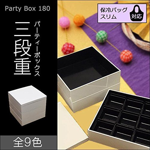 PARTY BOX 180 party box (color nest of boxes three-stage) White ? ZA-408752