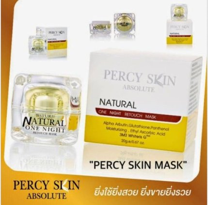 Percy Skin Absolute Mask 20 G  Enhances The Radiance Of Your Skin By Jawnoy