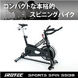 IROTEC(アイロテック)スポーツスピン SS130 スピンバイク/インドアバイク/エアロバイク/フィットネスバイク/インドアサイクル/筋トレ/トレーニング器具/レーサースピンバイク/スピニングバイク