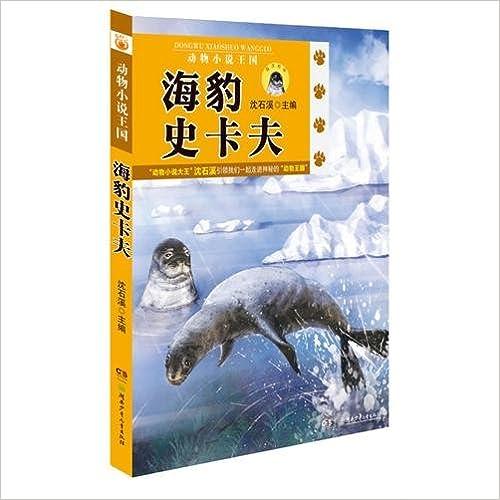 Whole brains first card-the cognition enlighten (Chinese edidion) Pinyin: quan nao di yi ka - ren zhi qi meng