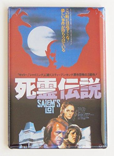 Salem's Lot (Japan) Movie Poster Fridge Magnet (2 x 3 inches)