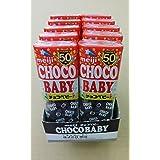 MEIJI Choco Baby (Box / 10 pcs)
