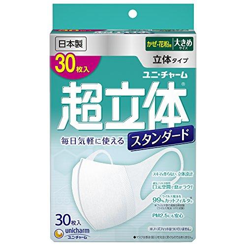 (일본제(MADE IN JAPAN) PM2.5대응)초입체 마스크 스탠다드 큰 사이즈 30매입(unicharm)