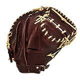 "Mizuno Franchise GXC90B1 33.5"" Baseball Catchers Mitt (Right-Handed Throw)"