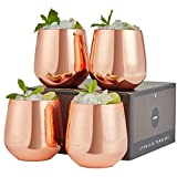 VonShef Copper Stemless Wine Glasses, Stainless Steel Tumbler 12oz Double Walled Insulated, Set of 4 Wine Drinks Tumblers with Gift Box