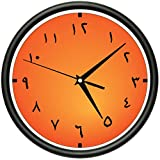ARABIC TIME Wall Clock alphabet language arab islamic gift