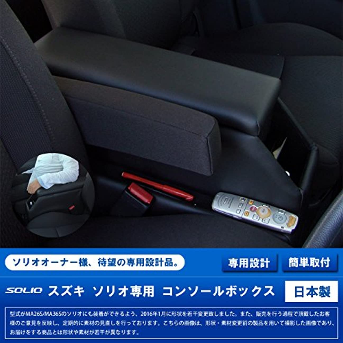子音罰クリエイティブ適用トヨタ ヴィッツ アームレスト ボックス コンソールボックス ドリンクホルダー 灰皿 多機能 小物入れ 収納ボックス LEDライト付き USBポート付 ブラック