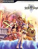 Kingdom Hearts II Limited Edition Strategy Guide