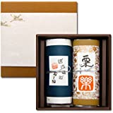 栗菓子専門店 足立音衛門 栗のケーキ「楽(らく)」と音衛門パウンドケーキ 2本セット 紙箱入りギフト 紙袋付き