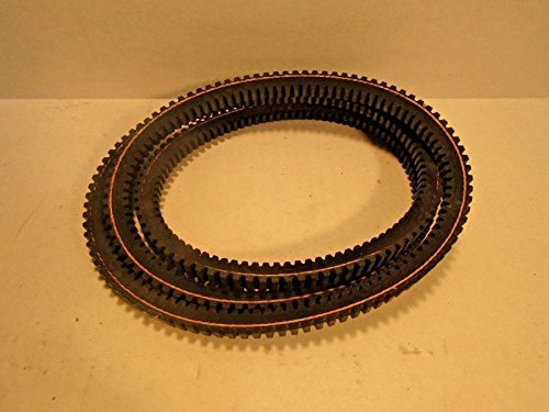 Lawnmower Belt M154897 M172924 REPLACEMENT DOUBLE COGGED PRIMARY BELT JOHN DEERE X SERIES CUTS + FREE EBOOK - YOUR LAWN & LAWN CARE (Replacement Primary Deck Belt)