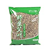 HEALLILY Wormwood Herb Natural Dried Mugwort Power Chinese Medicine for Foot Bath Therapy 500g