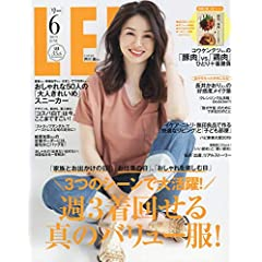 LEE 最新号 サムネイル