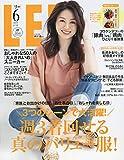 LEE(リー) 2019年 06 月号 [雑誌]