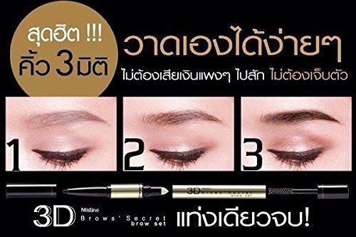 Eyebrow Banana - 7