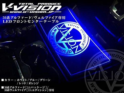 寄【V-vision ヴイビジョン】LEDフロントセンターテーブル【グリーン】30系アルファード SAパッケージ/ヴェルファイア ZAエディション 専用※お取り寄せ/他品との同梱不可 B01CY5RFEM