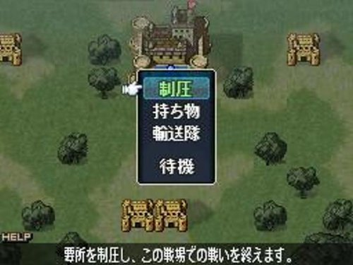Fire Emblem: Shin Monshou no Nazo Hikari to Kage no Eiyuu [DSi Enhanced] [Japan Import] by Nintendo (Image #15)