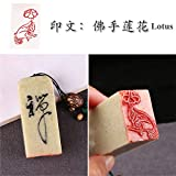 Hmayart Chinese Mood Seal/Handmade Traditional Art Stamp Chop for Brush Calligraphy and Sumie Painting and Gongbi Fine Artworks (YZ144)