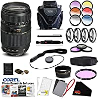 Tamron 200-500 F5-6.3 LD DI Lens (International Version)(No Warranty) for Nikon Pro Accessory Kit