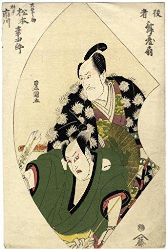 Traditional Japanese Woodblock Print of Actors in Fan Samurai Photo Art Print Poster 24x36 (Cardboard Samurai Costume)
