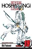 Hoshin Engi, Vol. 19, Ryu Fujisaki, 1421528312
