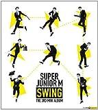 Super Junior-M 3rdミニアルバム - Swing (韓国盤)