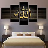 [Medium] Premium Quality Canvas Printed Wall Art Poster 5 Pieces / 5 Pannel Wall Decor Islamic Tableau Painting, Home Decor Pictures - With Wooden Frame