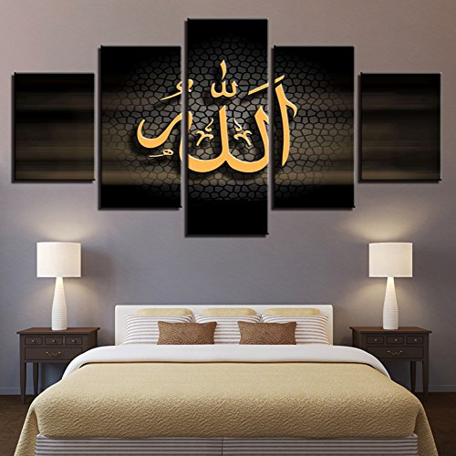 PEACOCK JEWELS [Large] Premium Quality Canvas Printed Wall Art Poster 5 Pieces / 5 Pannel Wall Decor Islamic Tableau Painting, Home Decor Pictures - Stretched