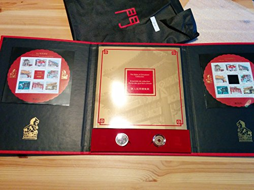 CA 2013 Stamp and Authentic Coin Set Gates of Chinatown Mint State