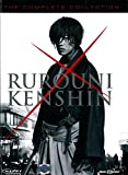 Rurouni Kenshin the Complete Collection 1-3 Region 3 Import From Asia Japan Movies **No English**