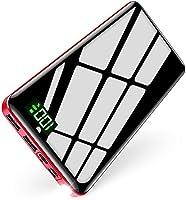 【2020最新型&26800mAh&PSE認証済】モバイルバッテリー 大容量 パススルー機能搭載 3in1入力ポート(Lightning/micro USB/Type-C) ケーブル1本で充/蓄電 LCD残量表示 2USBポート...
