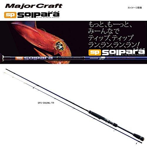 メジャークラフト ソルパラ ティップラン ソリッドティップ SPS-S682M/TRの商品画像