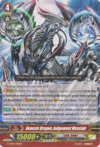 Cardfight!! Vanguard TCG - Genesis Dragon, Judgement Messiah (G-TD05/001EN) - G Trial Deck 5: Fateful Star Messiah