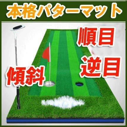 SOOMJ,パターマット,パター練習機,ゴルフ練習,2種類の人工芝