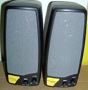 portable mp3 speakers battery powered