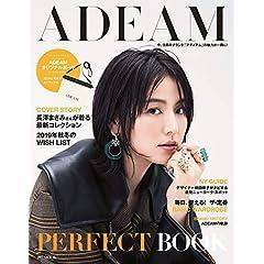 ADEAM 最新号 サムネイル