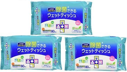 ペットキレイ 除菌できるウェットティッシュ ノンアルコール 無香料 80枚入×3個 (まとめ買い)