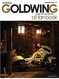ゴールドウイング オールファンブック (ヤエスメディアムック329)