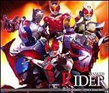 Heisei Masked Rider Best