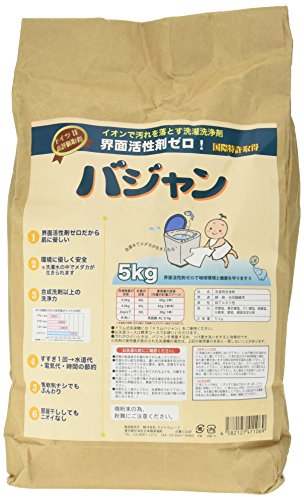 Extremely Earth Friendly&Skin Care Laundry Detergent,Bhajan,from Japan,11lb by Lightwave