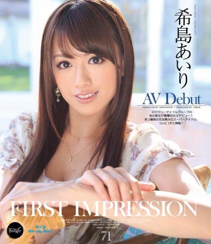 FIRST IMPRESSION 71 希島あいり (ブルーレイディスク) アイデアポケット [Blu-ray]