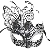 [Flying Butterfly] Silver/Black Face with Laser Cut Metal[Sparkling Wing] Venetian Women Mask For