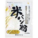 タイナイ 新潟産コシヒカリ100% 使用 米パン粉 120g×2袋