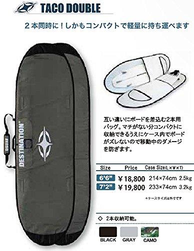 DESTINATION DS SURF(ディスティネーション) ダブルケース TACO DOUBLE HARD CASE TRAVEL(タコダブル) 2本入り 6'2